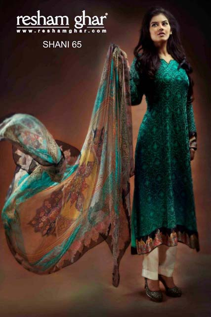 Eid Collection 2013 For Women By Resham Ghar (5)