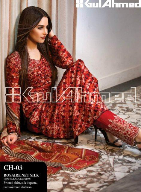Gul Ahmed Summer Lawn Collection (3)