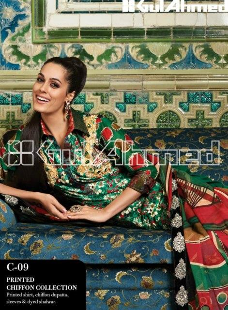 Gul Ahmed Summer Lawn Collection (8)