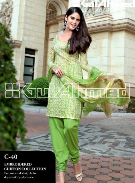 Gul Ahmed Summer Lawn Collection (9)
