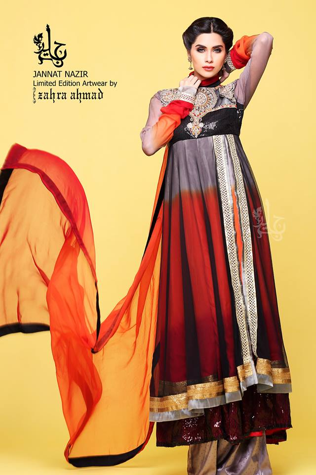 Jannat Nazir New Eid Dress Collection  6