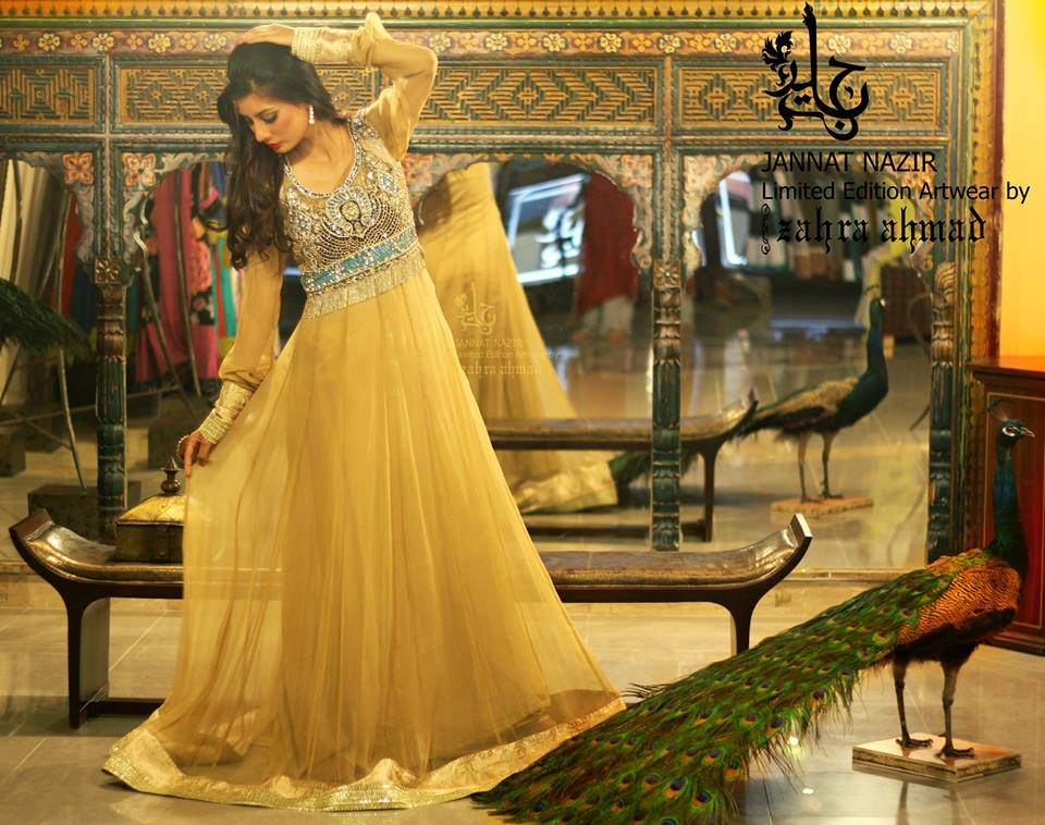 Jannat Nazir New Eid Dress Collection  7