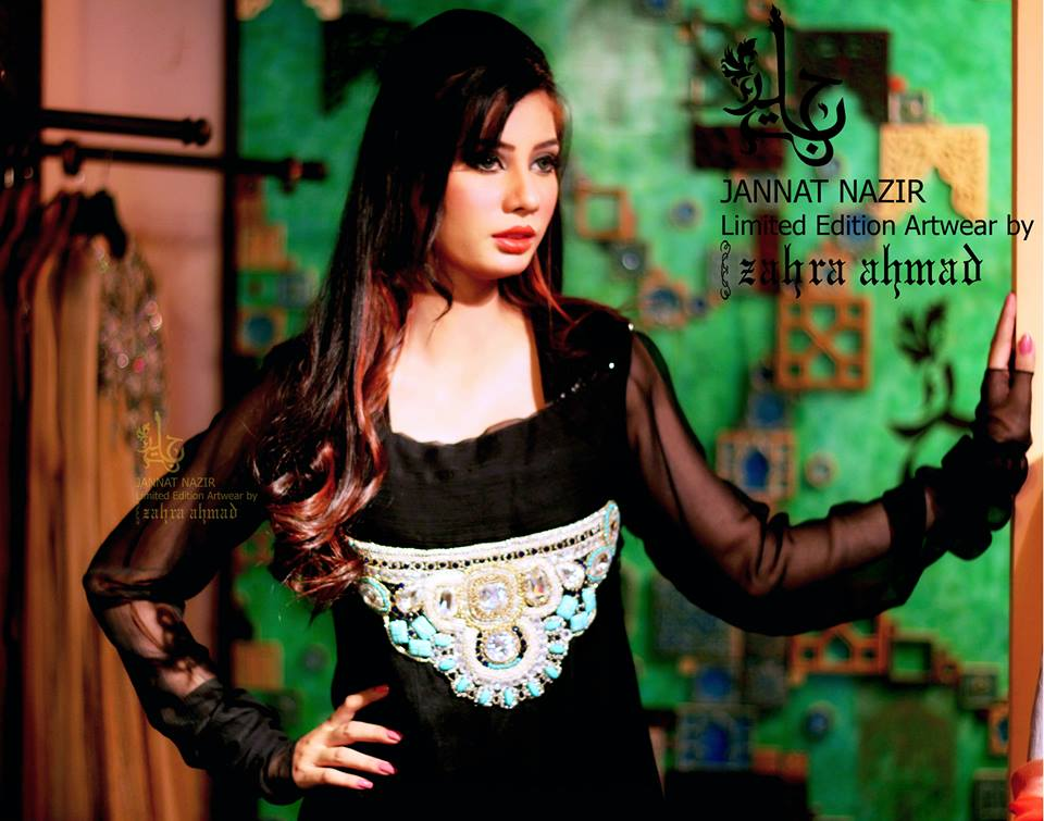 Jannat Nazir New Eid Dress Collection  8