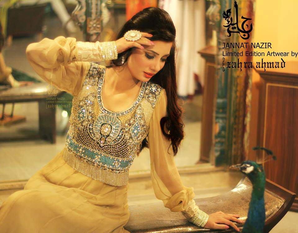 Jannat Nazir New Eid Dress Collection  9