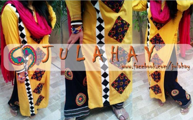 Julahay Mid Summer Collection 6