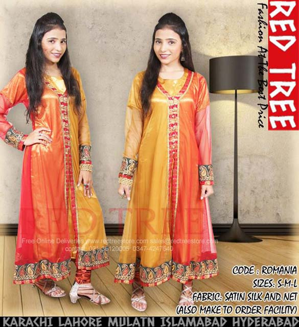Red Tree  Eid Collection 3
