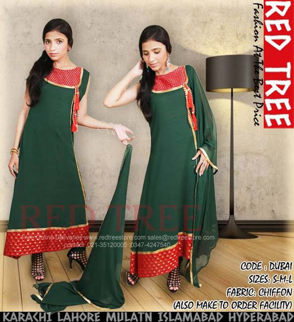 Red Tree  Eid Collection 4