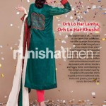 nishat ready to wear eid collection (9)