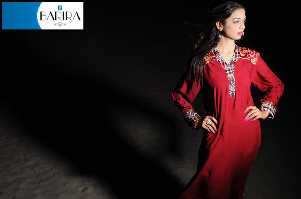 Latest Red Brown Barira Collection