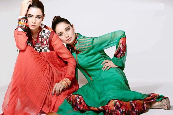 Nimsay Eid Collection 2013