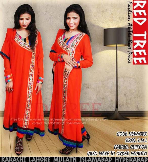 Red Tree  Eid Collection 7