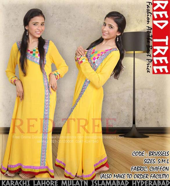 Red Tree  Eid Collection